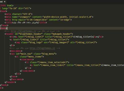 آموزش ساخت قالب بلاگ بیان بخش دوم