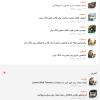 Screen Shot 2019 06 20 at 23.57.27 قالب انحنا بلاگ بیان