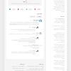 قالب نوشتار بلاگ بیان اسکرین شات صفحه نخست